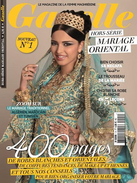 Gazelle hors s rie mariage oriental n 1 400 robes de for Hors des robes de mariage san francisco