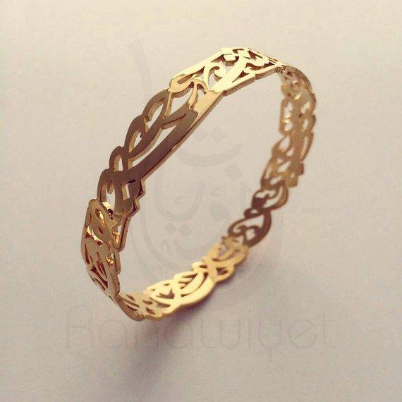 design de qualité b8c11 39808 Des bijoux à personnaliser en lettres arabes ! - Gazellemag